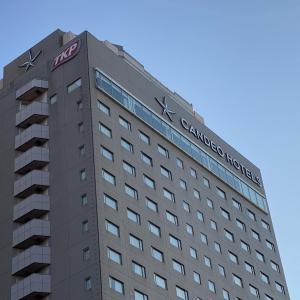 「カンデオホテルズ千葉」工場夜景・和の露天風呂・最上階での朝食の3つが魅力!