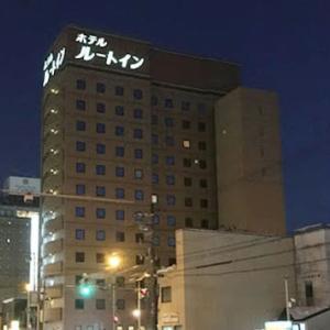 「ホテルルートイン旭川駅前1条通」JR旭川駅から徒歩5分!大浴場もありゆったりと過ごせるホテル