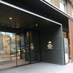 「京王プレリアホテル京都烏丸五条」粋な演出と上質さが心地よい駅近ハイグレードホテル