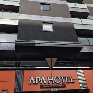 「アパホテル博多東比恵駅前」福岡空港近辺エリア、駅徒歩スグ、周辺環境も充実