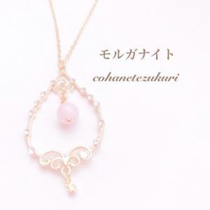 【天然石アクセサリー】モルガナイトのネックレス 愛情運 引き寄せ ピンク