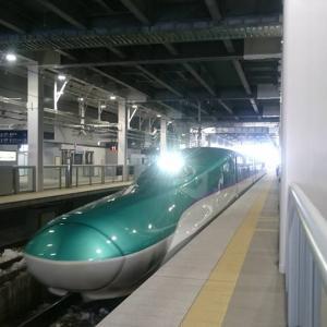 北海道新幹線(試乗会)に、乗ってきました!