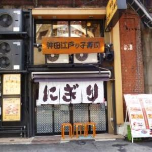 東京出張 ぶらぶら散歩・・・