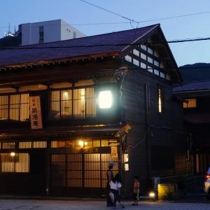 函館元町ホテル 別邸 『開港庵』 オープン