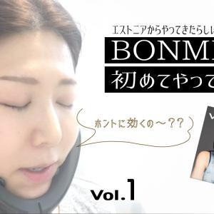 顔やせマシン【BONMIE】をやってみた! Vol.1