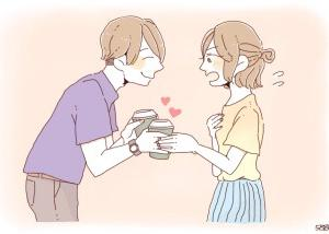 【良い子】は何故結婚出来ないのか。