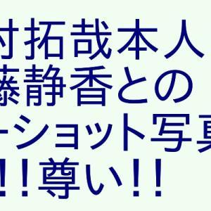 木村拓哉:本人が夫婦ツーショット写真公開。工藤静香と娘への愛が素敵。