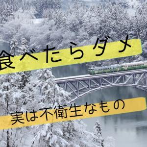 【⚠危険】雪は絶対に食べてはいけない危ない理由