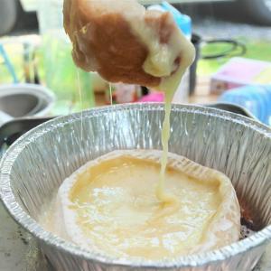 カマンベールチーズフォンデュをワンバーナー(シングルバーナー)+アルミ皿で。シェラカップ調理などでキャンプ飯の簡単レシピに挑戦♪