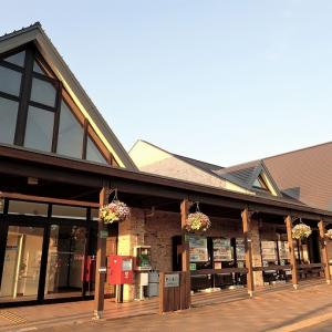 道の駅 花ロードえにわ【北海道 恵庭市 おすすめ キャンピングカードライブ 最新】