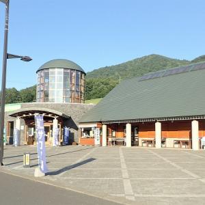 道の駅 サロマ湖【北海道 佐呂間町 おすすめ キャンピングカードライブ 最新】