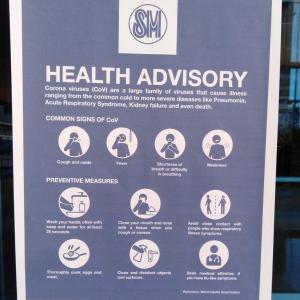 新型コロナウイルス対策 【感染症拡大を防ぐために個人でできるテクニック】