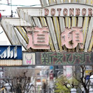 【おちょやん】主演は杉咲花 2020年度後期の連続テレビ小説