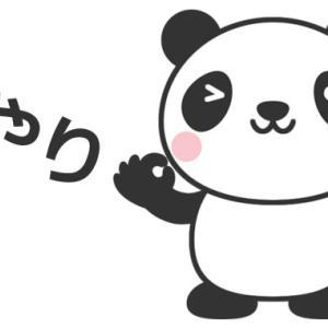 横浜流星が日曜ドラマ枠の主演に抜擢