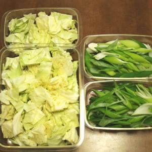 【野菜】自宅でセルフカット3つのギフト