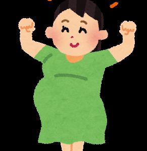 赤ちゃんはお腹の中で何をしているの?〜胎動と胎盤、へその緒の役割〜