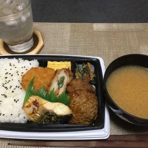 おっさんの独り晩飯と静岡鉄道のHM
