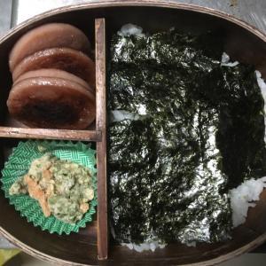 おっさんのお弁当事情 ボロニアソーセージ焼