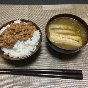 おっさんの独り晩飯 納豆ご飯