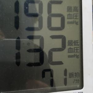 おっさんの今朝の血圧と昨夜の血圧