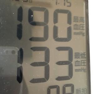 おっさんの今朝の血圧と期日前投票へ