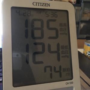 自宅待機中 今朝の血圧とおっさんの朝飯