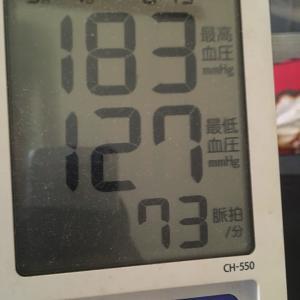 【自宅待機中】 おっさんの今朝の血圧 と オフを楽しもうよ!