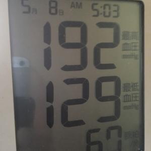 おっさんの今朝の血圧