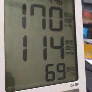 おっさんの今朝の血圧  久々120を下回る