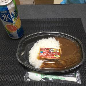 休日出勤後のおっさんの昼飯