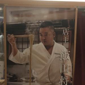 【ららぽーと沼津】飯田商店の醤油らぁ麺
