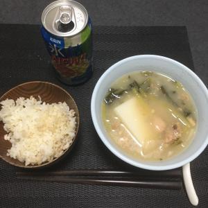 おっさんの独り晩飯 雑煮(2日目)