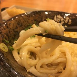 【静岡駅南】はなまるうどん静岡駅南店でぶっかけうどんを食べる