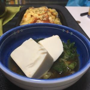 おっさんの独り晩飯 湯豆腐とボビーショー