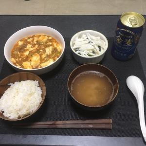 おっさんの独り晩飯 麻婆豆腐と大家族石田さんチ