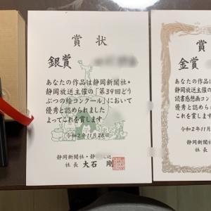 もっぴぃ〜画伯 金賞・銀賞