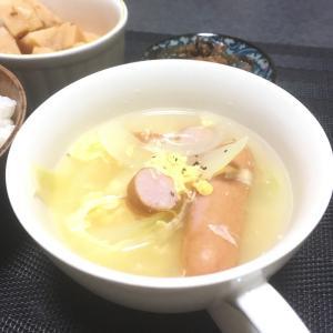 おっさんの独り晩飯 中華風玉ねぎスープ