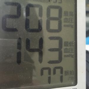 久しぶり200超えの今朝の血圧