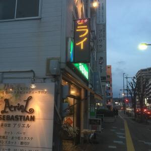 【清水区江尻東】和田精肉店 クリームシチューやかき揚げや漬物をテイクアウト