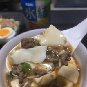 おっさんの独り晩飯 麻婆豆腐とコンビニで見つけたアレ!