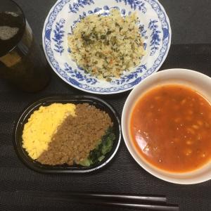 9連休最終日 おっさんの独り晩飯 ローソンの弁当