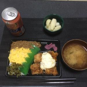 おっさんの独り晩飯 昭和枯れすすき……ファミマの弁当