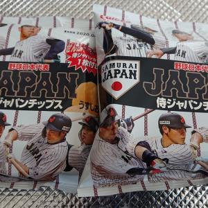 【2019】侍ジャパンチップス開封!①【コンプリート】
