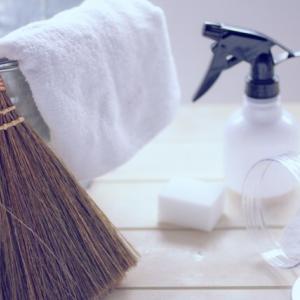 こんな時だから、お掃除をする!