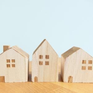 【注意】中古住宅を購入する時に気をつけてほしい事