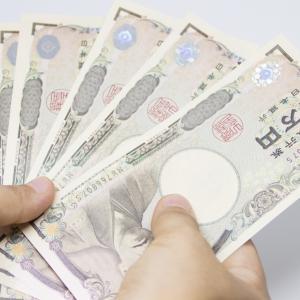 嫁に内緒で「2千円でスロットやった結果」ヘソクリ額がヤバいことになってもうた