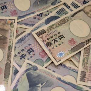 【新紙幣と新五百円貨幣】2021~2024年度上期を目途に発行開始