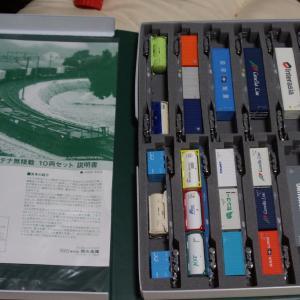 【入線整備】トレーラーコレクションをコキに搭載する 中編