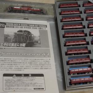 【模型紹介】005 DD51+ホキ9500~成田空港建設貨車から奥多摩石灰貨物へ改造~