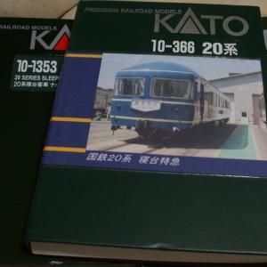 【模型紹介】024 20系客車 「富士」 ~初のブルートレイン導入~